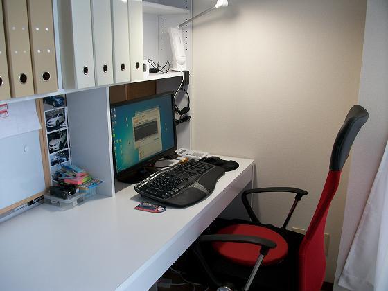 作業スペース